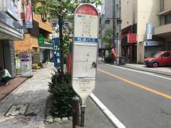 「砂子一丁目」バス停留所