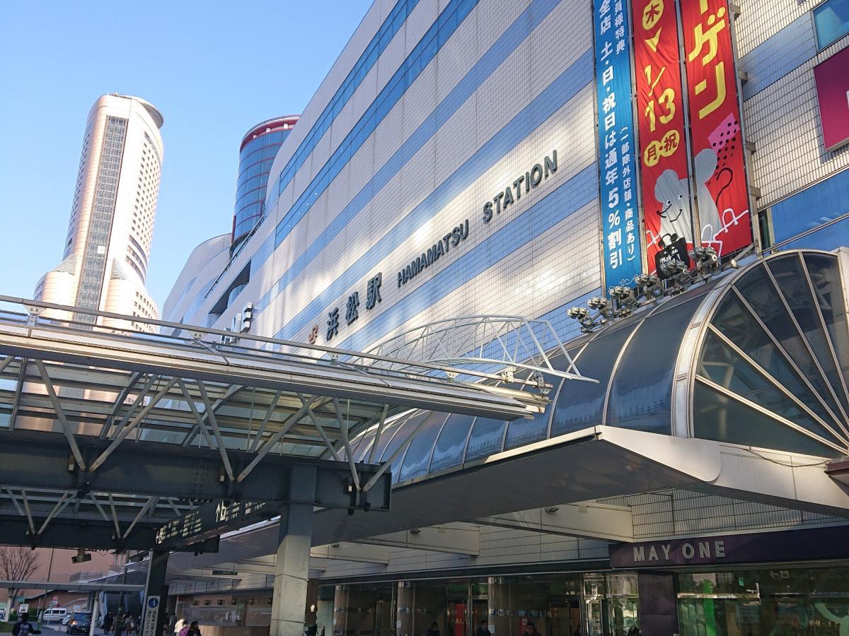 ジェイアール浜松駅です