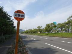 「両景橋」バス停留所