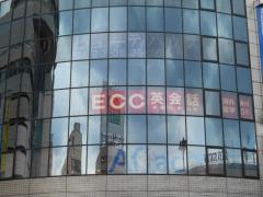 ECC外語学院大宮校