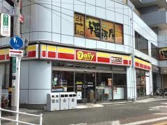 デイリーヤマザキ 都賀駅前店