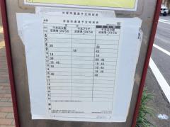 「本町(沼津市)」バス停留所