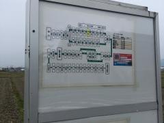「篠振」バス停留所