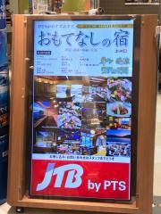 JTBノースポート・モール店