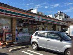 セブンイレブン 和歌山久保丁2丁目店