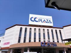 三次ショッピングセンターCC PLAZA
