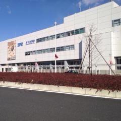 埼玉高速鉄道株式会社