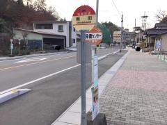 「南町(三春町)」バス停留所