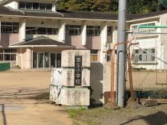 粟生小学校