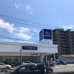 四国スバル高知東店