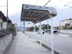 「台新東」バス停留所