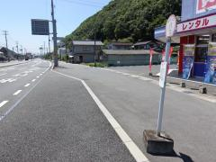 「やくし」バス停留所
