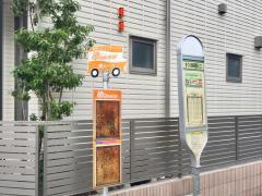「さくら保育園入口」バス停留所