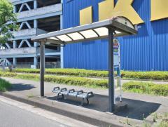 「新開橋」バス停留所