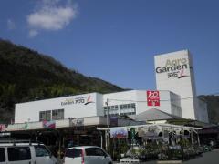 ホームセンターアグロ新山崎店