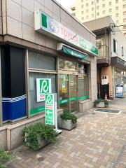 トヨタレンタリース栃木宇都宮駅西口店
