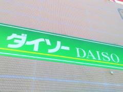 ザ・ダイソー 旭サンモール店