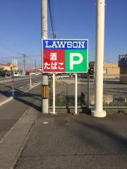 ローソン 加賀温泉駅前店