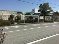 「高塚台1丁目」バス停留所
