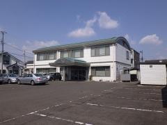 福島建設工業新聞社
