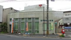 瀬戸陶原郵便局
