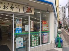 ファミリーマート 多聞通店