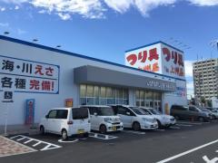 上州屋 鈴鹿中央店