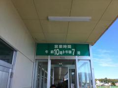 ザ・ダイソー コープ鹿児島出水店