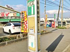 「画図町」バス停留所