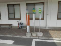渋川総合病院