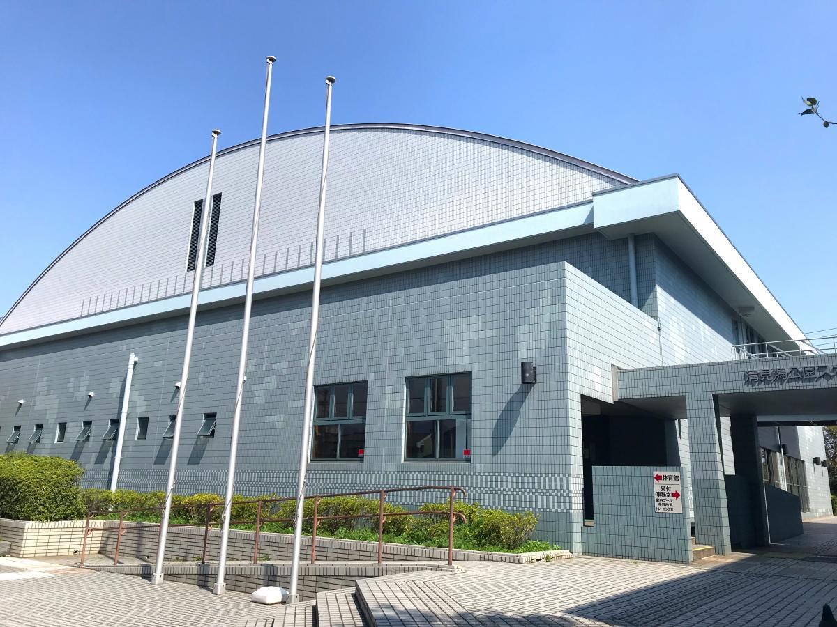 清水清見潟公園スポーツセンター体育館