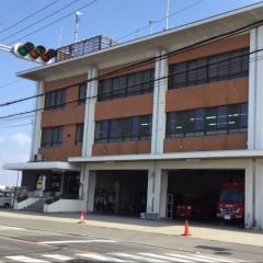 貝塚市消防署