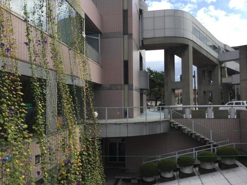 新潟市中央区役所