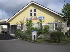 佐々木内科循環器科医院
