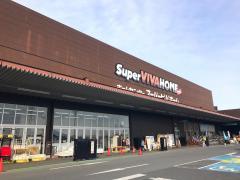 スーパービバホーム高崎店