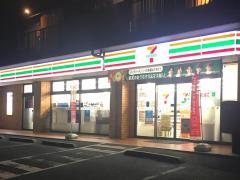 セブンイレブン 横浜栄飯島店