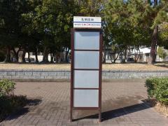 「名柄団地」バス停留所
