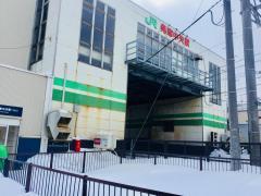 発寒中央駅
