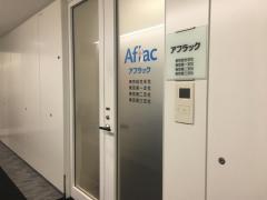 アフラック 東京総合支社