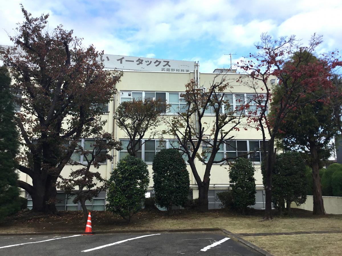 税務署 武蔵野