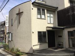 埼大通り教会