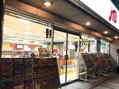 JTB京都山科店