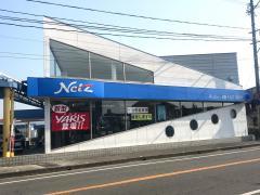 ネッツトヨタ佐賀EAST SHOP