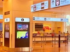 日産レンタカー羽田空港国際線ターミナルカウンター