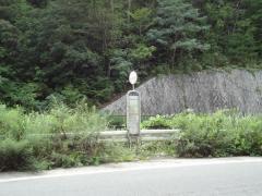 「羽衣橋」バス停留所