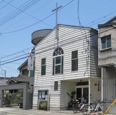 平野キリスト教会