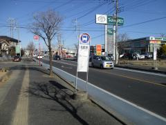「北肥塚」バス停留所
