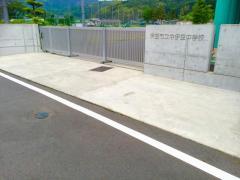 中伊豆中学校