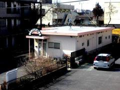 長谷川どうぶつ病院