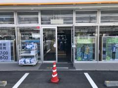 ワークマン 長野アップルライン店